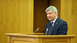Воронежский облизбирком назвал дату инаугурации Александра Гусева