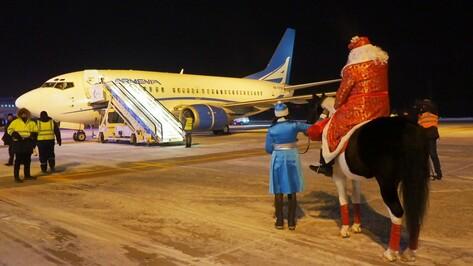 Авиакомпания «Армения» открыла регулярные рейсы из Воронежа в Ереван