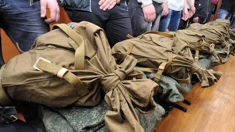 Горячую линию для призывников и их родителей запустят в Воронежской области