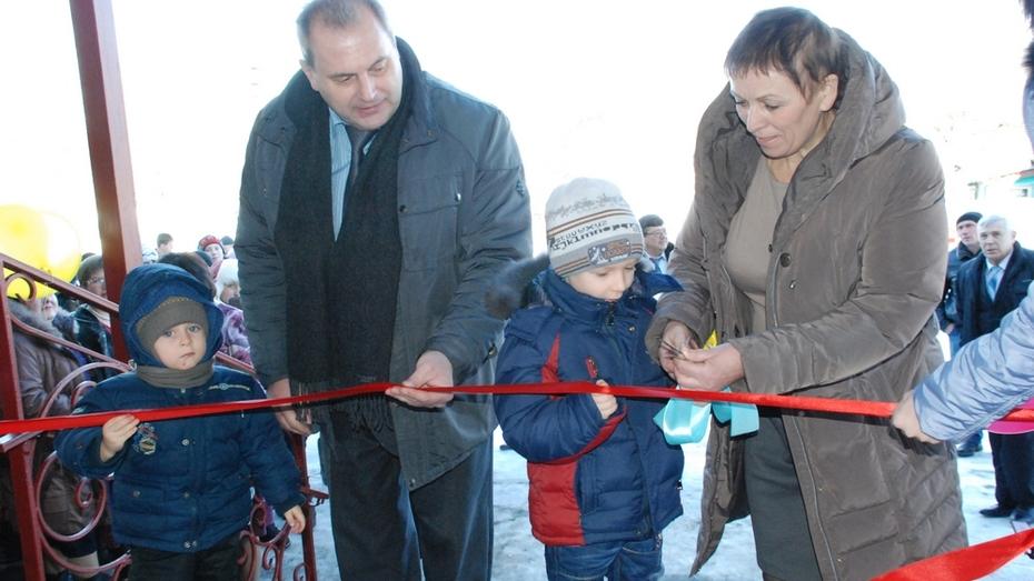 В кантемировской Бугаевке открылся детский сад