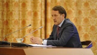 Строительство 70-километрового участка трассы М-4 в объезд Павловска начнут в 2015 году