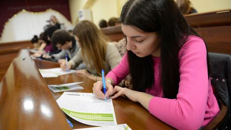 Студенты воронежских вузов вернутся в аудитории 8 февраля