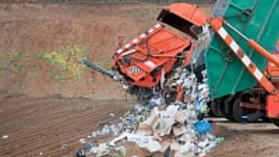 В Воронеже водителей мусоровозов оштрафовали за загрязнение окружающей среды