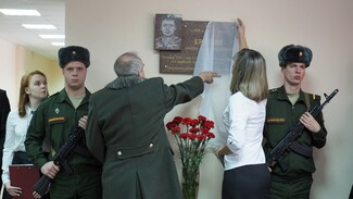 В Воронеже открыли памятную доску убитому в Сирии связисту Антону Ерыгину