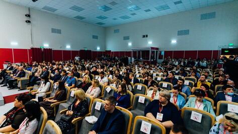 Форум «Бизнес для села» под Воронежем собрал более 300 человек