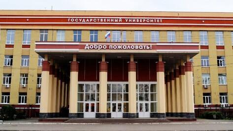 Воронежский госуниверситет вошел в топ-10 рейтинга зарплат выпускников-юристов