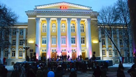 В Воронеже отпраздновали 60-летие технического университета