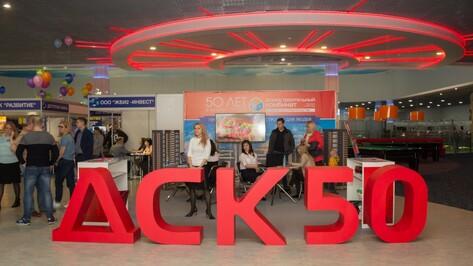 ДСК поучаствовал в воронежской выставке «Большая распродажа недвижимости»