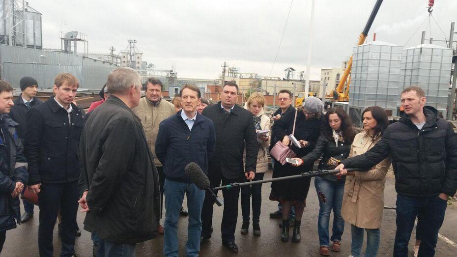 Борисоглебск получил сертификат на 3 млн рублей