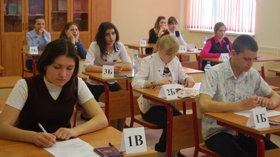 Бутурлиновские девятиклассники написали пробный экзамен по математике