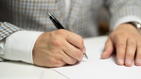 Воронежскую УК заподозрили в подделке подписей жильцов девятиэтажки