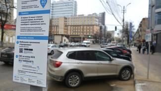 Вадим Кстенин объяснил, что дали Воронежу платные парковки
