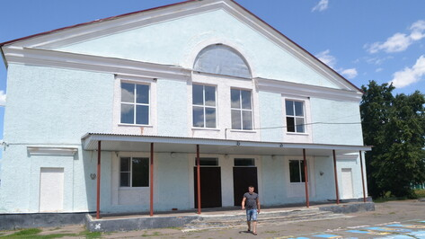 В Доме культуры калачеевского села Подгорное сделают отопление