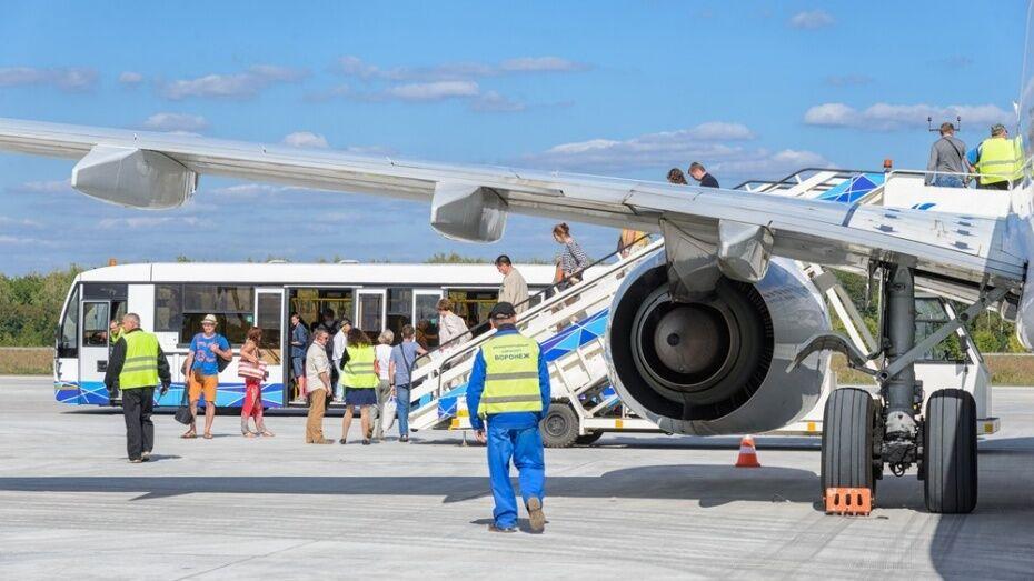 «Аэрофлот» откроет рейс из Воронежа в Москву с июня