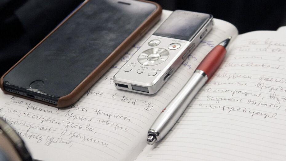 Молодых воронежских журналистов пригласили к участию в конкурсе «Вызов – XXI век»