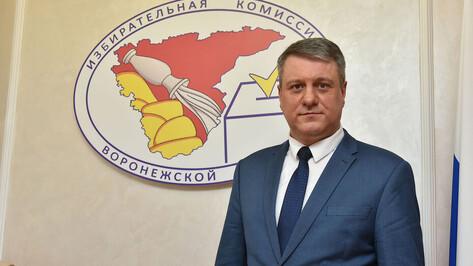 Глава избиркома Воронежской области Сергей Канищев покинет пост