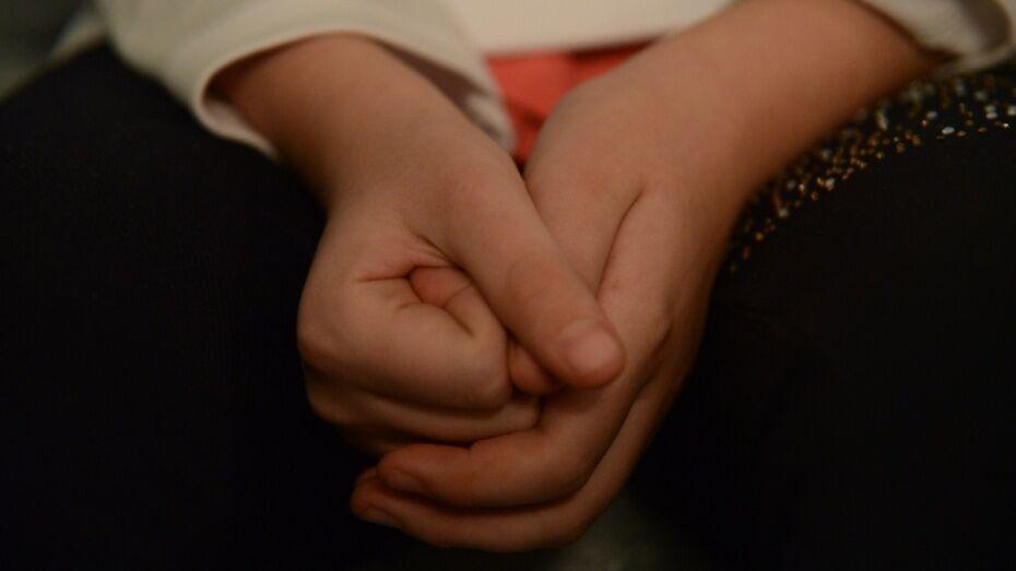 Контролировать неблагополучные семьи с детьми могут главы районов Воронежской области