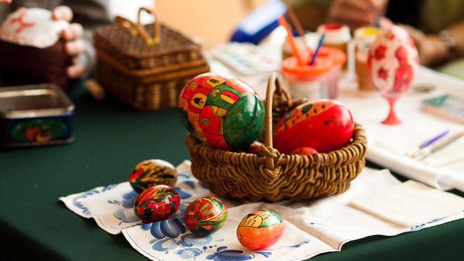 Гид РИА «Воронеж»: выходные 11-12 апреля