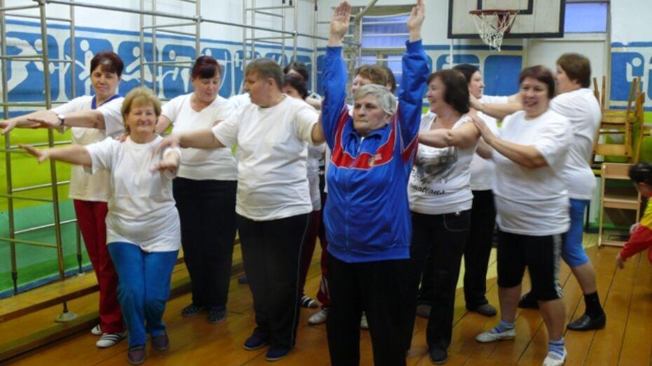 Воробьевская пенсионерка открыла фитнес-группу «Здоровье»