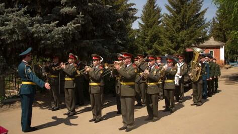 В Воронежской области перезахоронили 4 погибших в годы Великой Отечественной