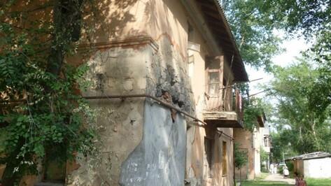Воронежская область на 70% выполнила годовой план по расселению аварийных домов