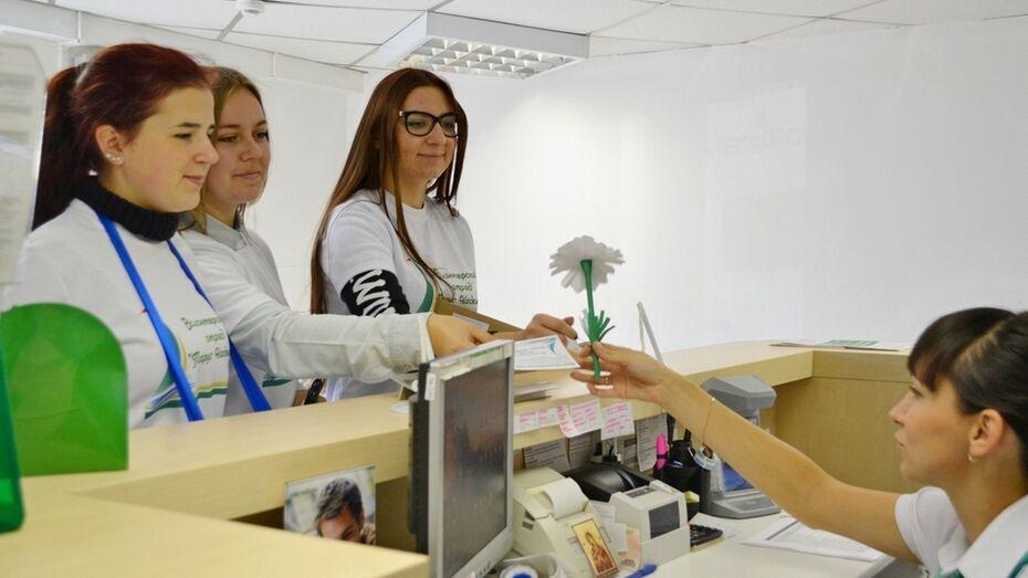 В Бутурлиновке стартовала акция «Белый цветок»