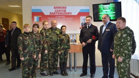 В бутурлиновском селе почтили память Героя России Сергея Аникина