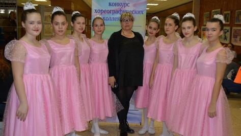 Павловские школьники стали дипломантами регионального хореографического конкурса