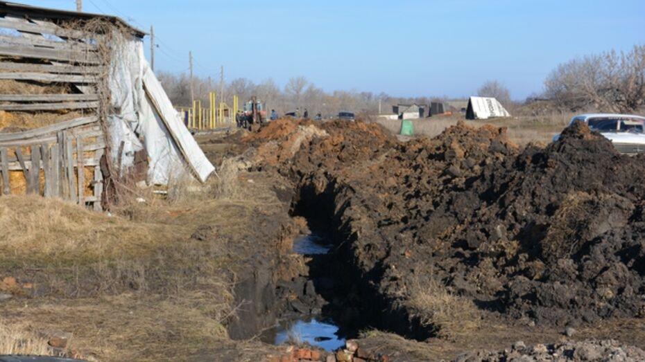 Изношенные трубы оставили жителей одного из сел Кантемировки без воды