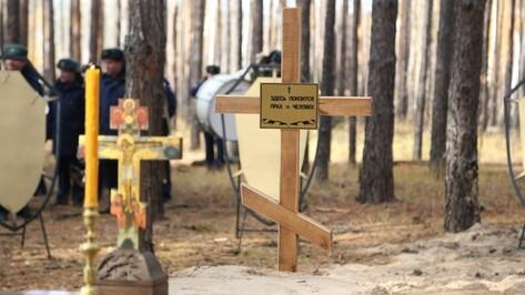 Воронежцев пригласили на акцию памяти жертв политических репрессий