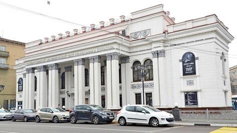 Воронежский драмтеатр поставит комедию «про свадьбу и жизнь»