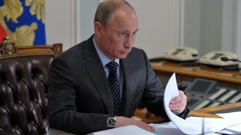 Владимир Путин подписал закон о священных текстах