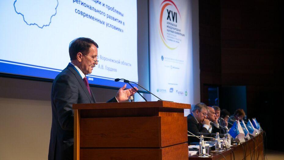 Глава Воронежской области напомнил Москве о тенденциях развития регионов