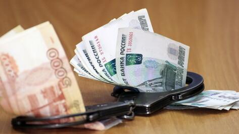 Сотрудник банка в Воронеже попался на взятке за обналичивание почти 2 млн рублей