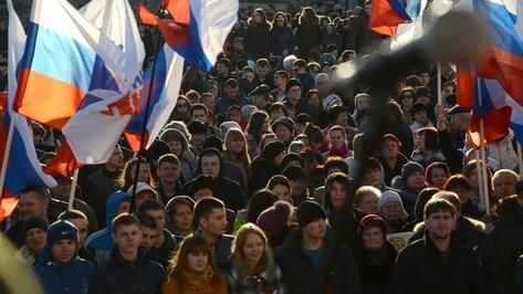 В Воронеже начался митинг в честь годовщины присоединения Крыма