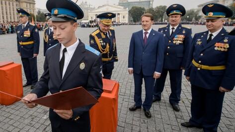 Присягу на площади Ленина приняли 2024 курсанта Воронежской военно-воздушной академии