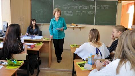 В Воронеже более 5,5 тыс школьников сдадут ЕГЭ в 2015 году