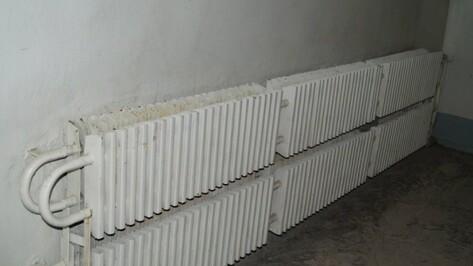 В Воронеже в 4 домах отключили отопление