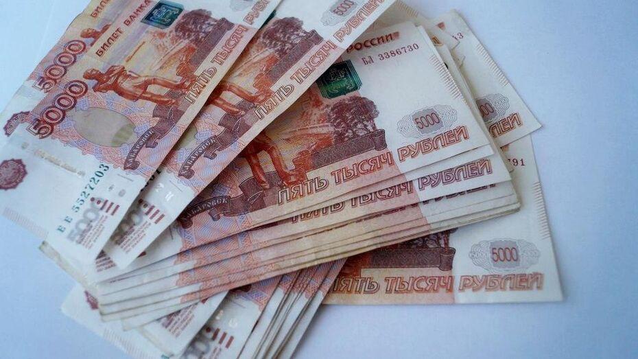 Жительница Борисоглебска потеряла 1,5 млн рублей при переводе на «безопасный» счет