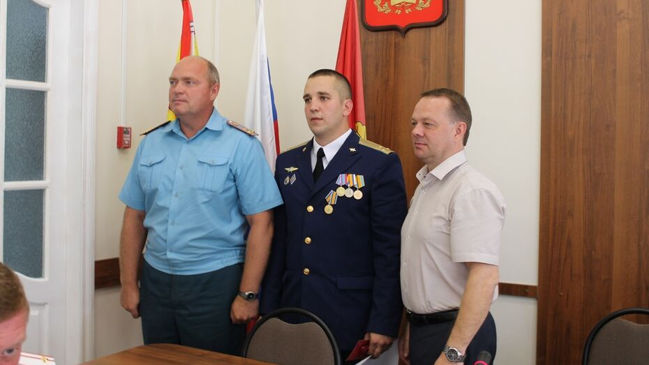 Трое борисоглебцев получили медали за спасение тонущего парапланериста