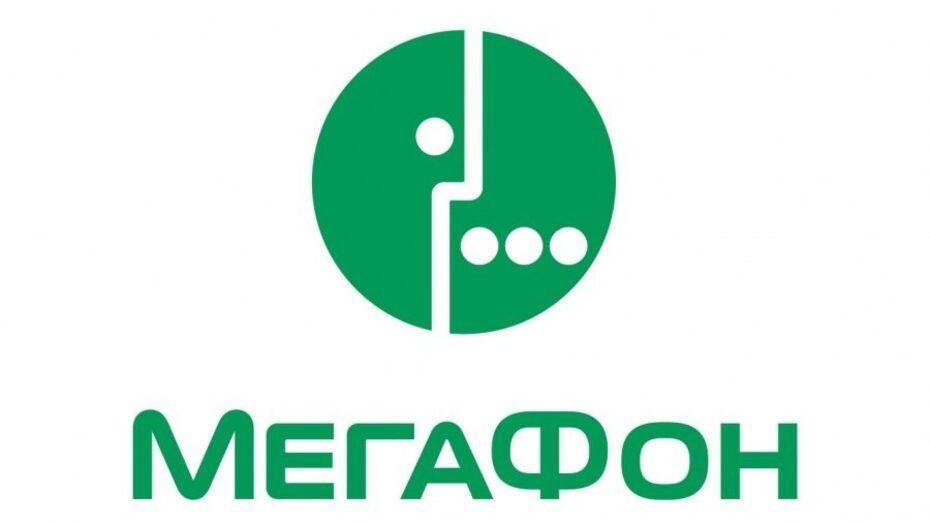«МегаФон»: как спасти деньги и личную информацию при утрате смартфона?