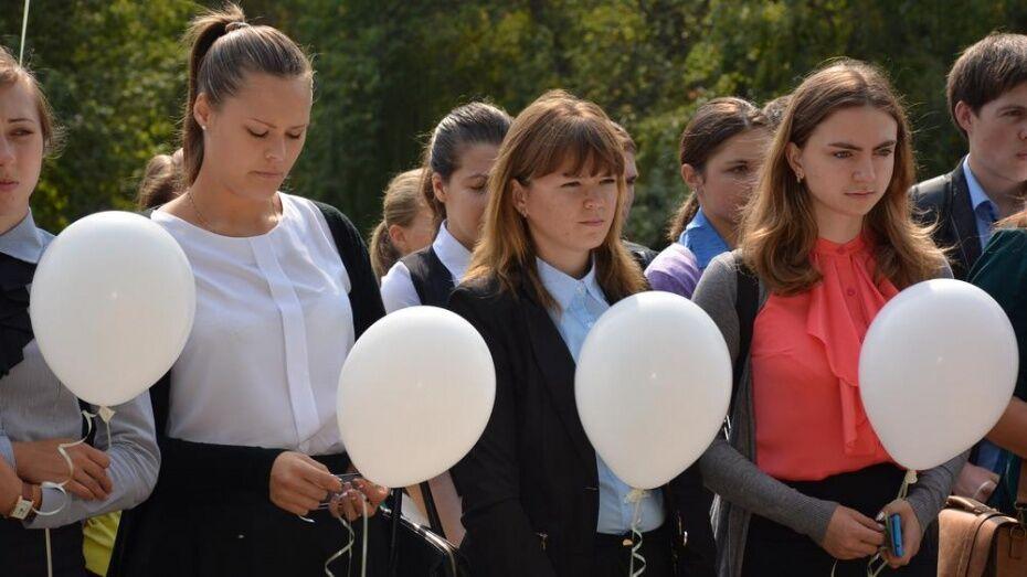Акция «Голубь мира» пройдет в Воронежской области 21 сентября