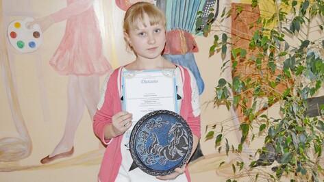 Подгоренская школьница стала лауреатом всероссийской олимпиады по прикладному творчеству