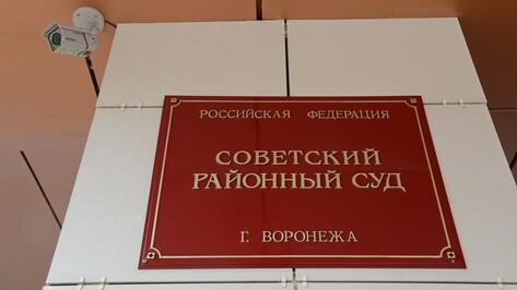 Экс-полицейский получил условный срок за ДТП с мотоциклистом в Воронеже