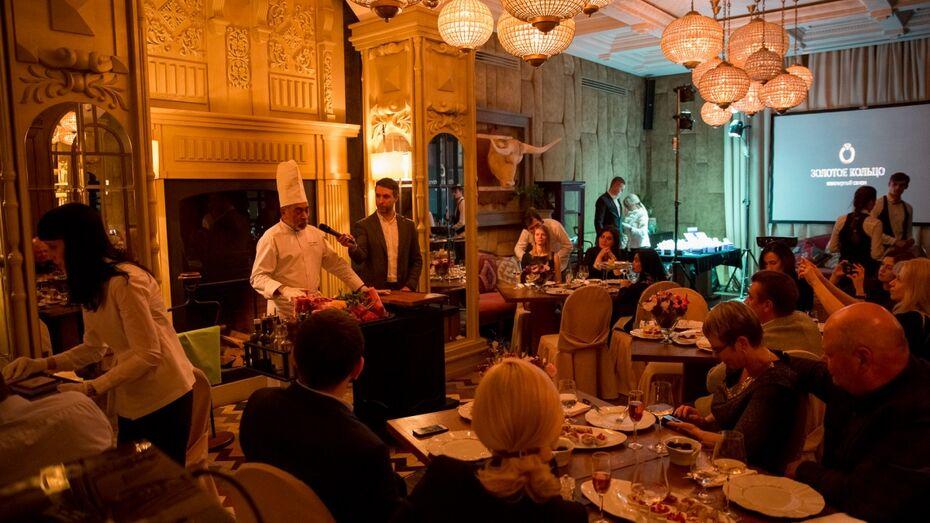 В steak & fish house El Chico ювелирный салон «ЗОЛОТОЕ КОЛЬЦО» презентовал свои лучшие украшения