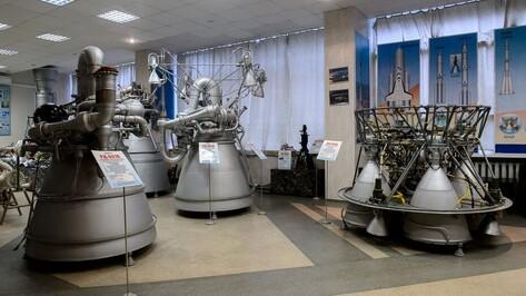 Второй этап технического перевооружения воронежского КБХА оценили в 3,5 млрд рублей