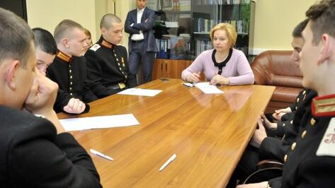 Кадеты из Воронежа пожаловались в Общественную палату на сокращение НВП и ОБЖ