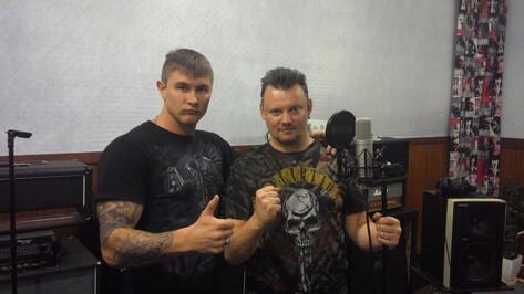 Воронежская группа записала совместную песню с экс-солистом «Короля и Шута»