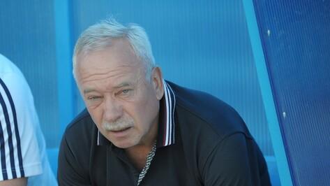 Александр Корешков сообщил о своей отставке с поста главного тренера воронежского «Факела»