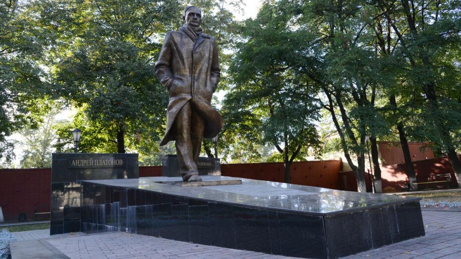 Воронежцы смогут узнать литературную историю города